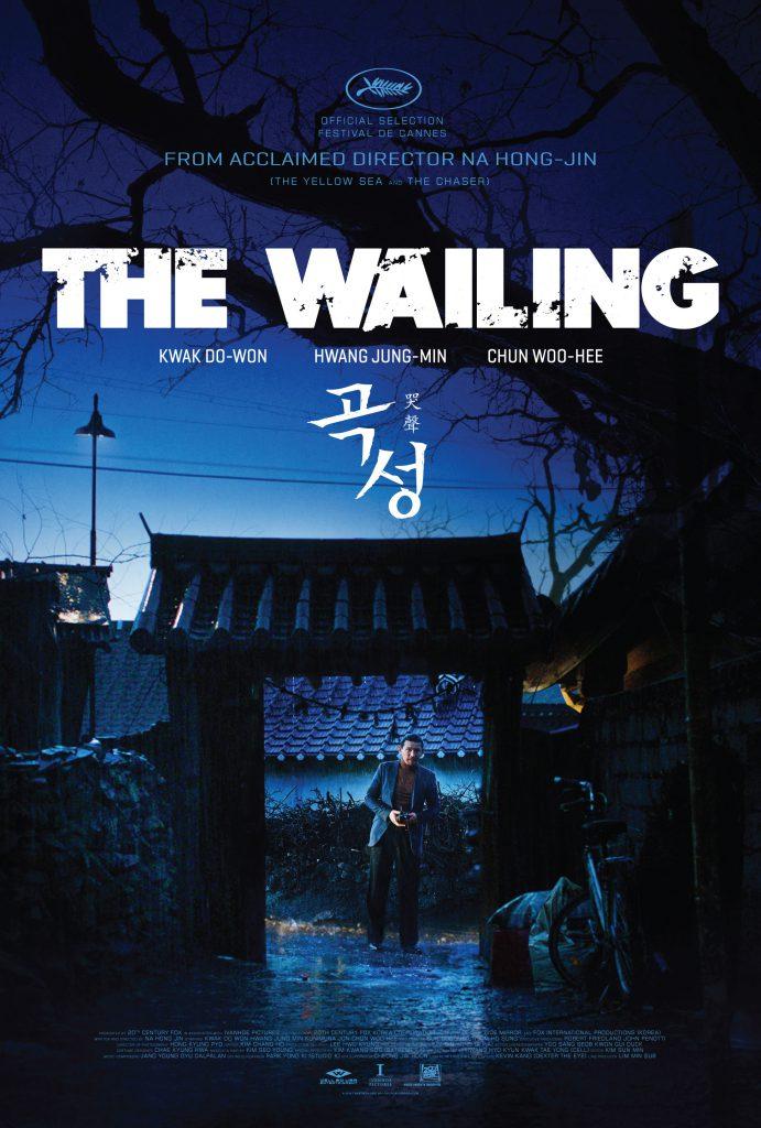 The Wailing (2016)